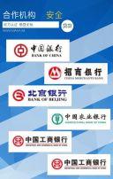 贷款/小额贷款/贷款公司/借贷/融资/集资