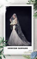 简约绿植大理石唯美小清新婚礼请柬邀请函