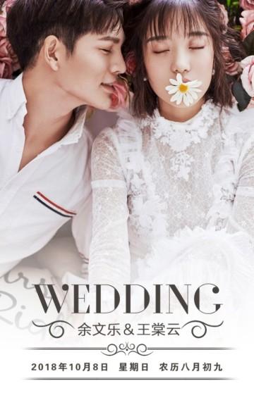 高端大气韩式婚礼邀请函结婚请柬