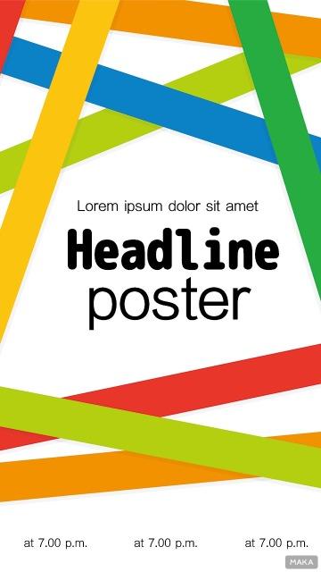 活动海报宣传