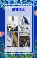 大气时尚高端蓝色夏季新品上市促销h5