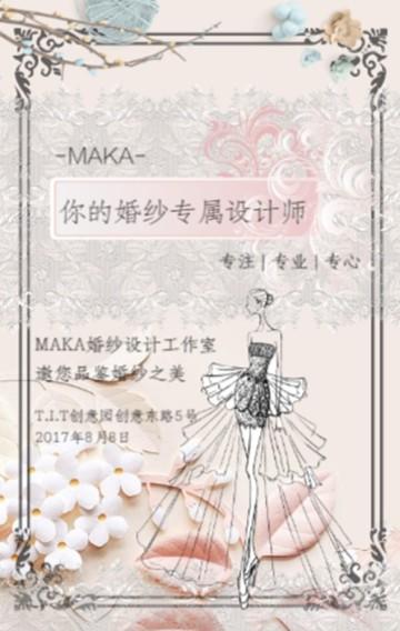 婚纱展览高端定制婚纱品牌推广婚纱促销活动