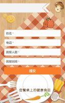 棕色文艺餐饮行业新店美食开业促销宣传翻页H5