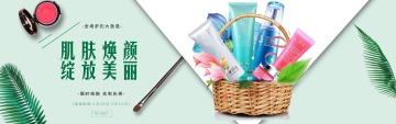 新春美肌清新化妆品产品促销宣传店铺banner