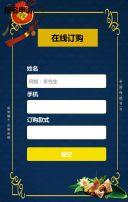端午节蓝色大气风粽子美食促销宣传H5
