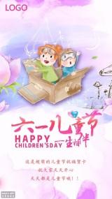 六一儿童节节日祝福贺卡活动邀请可爱卡通小清新节日祝福海报玩具母婴打折节日促销活动