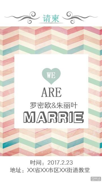 简约清新结婚请柬