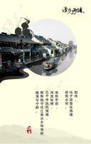 黄色简约风旅游相册H5