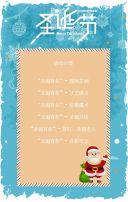 12月圣诞节活动邀请函促销宣传圣诞节祝福贺卡圣诞节企业宣传H5