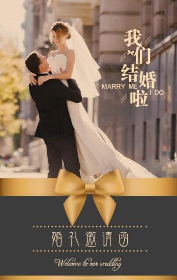 灰色简约浪漫婚礼邀请函请柬H5