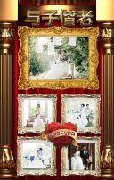 尊贵皇家 婚礼邀请函