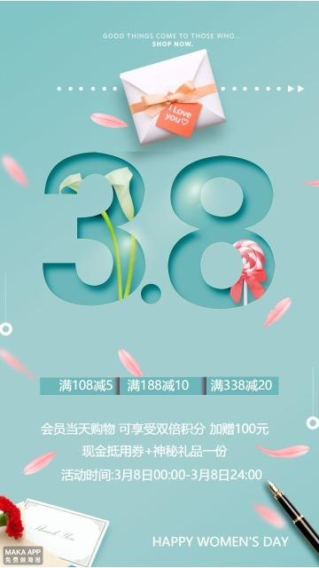 3.8女神节特惠海报
