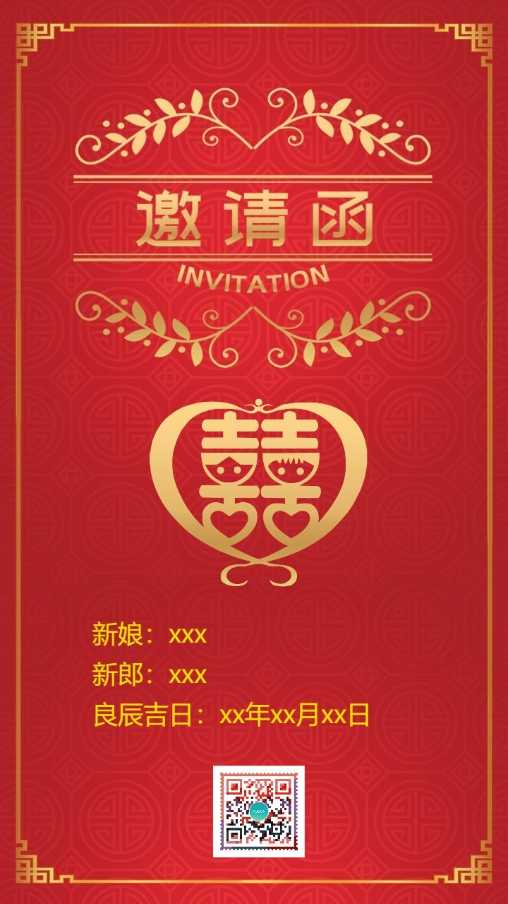 婚礼会议邀请函生日会 贺卡庆祝生日祝福 创意贺卡朋友圈通用