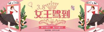 妇女节手绘卡通女王产品促销宣传banner