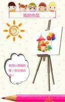 绘画培训所火力招人幼儿园通用模板