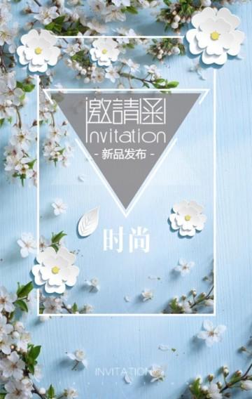 蓝色清新简约新品发布会/品牌招商加盟/产品促销/企业活动通用H5