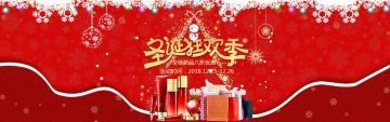 红色简约圣诞电商综合商场美妆个护节日促销商家促销手机海报