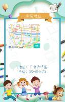 幼儿园招生清新卡通风宣传H5模板