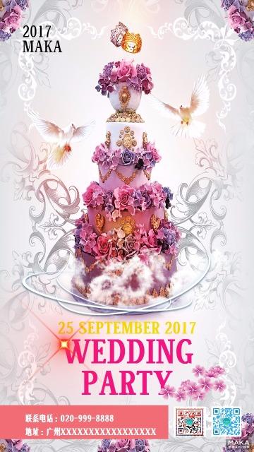 婚礼宴会宣传