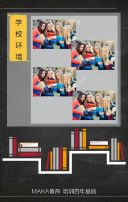 寒假招生/培训教育/小学中学课外假期培训教育/简单大方的培训模板