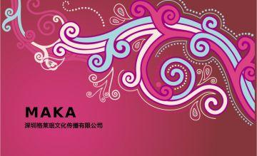 高端古典中国风典雅简约花纹时尚粉色文艺商务清新名片设计推广模板