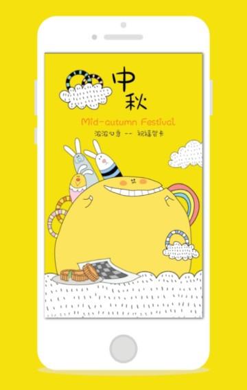 中秋祝福贺卡/月饼促销/店铺节日推广模板