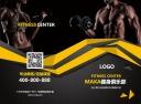 时尚炫酷健身行业俱乐部场馆介绍二折页