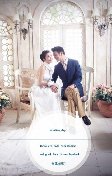 时尚婚礼,你就是我的唯一。