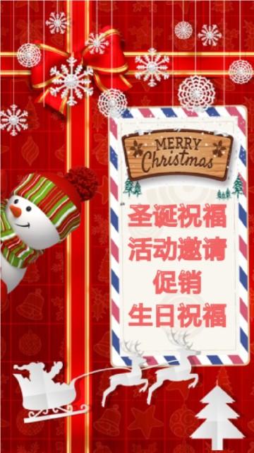 红色卡通圣诞节节日祝福促销活动视频