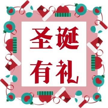 红色卡通手绘电商综合商场宣传营销商家促销公众号小图