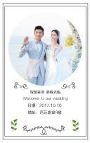 小清新结婚邀请函