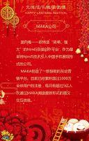 元宵节企业祝福元宵节贺卡春节元宵贺卡元宵祝贺新年好