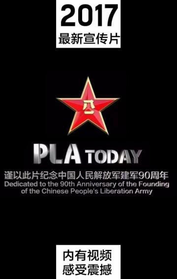 【视频】燃爆!中国人民解放军英文大片向全世界发布