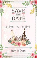 小清新婚礼请帖