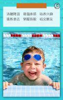 暑期少儿游泳培训