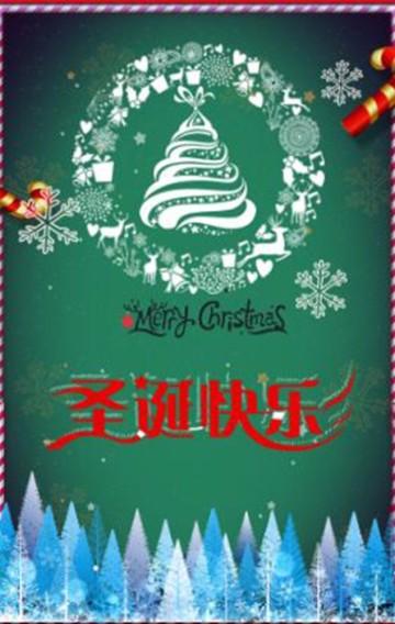 绿色创意手绘个人简约圣诞节贺卡