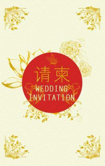 中国风婚礼邀请函/中式婚礼请柬/婚庆邀请函/喜事/谬斯创想设计工作室
