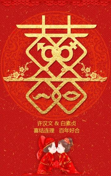 婚礼邀请中国风婚礼红色喜庆婚礼传统中式婚礼结婚请帖喜宴喜帖婚帖婚宴邀请函新中式中国风喜字梅花原创-曰曦