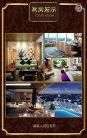 酒店模板-酒店展示