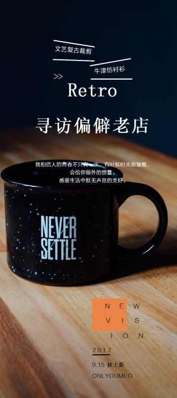 咖啡新品 品鉴招募