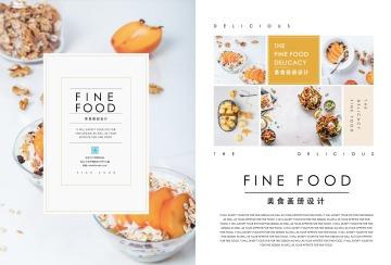 简约清新餐饮美食画册宣传册