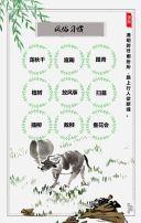 清明节节庆文化知识普及宣传水墨中国风H5模板
