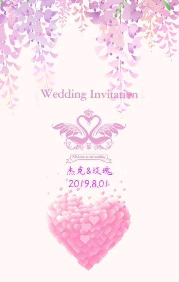 紫粉色浪漫唯美婚礼邀请函