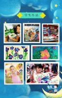 少儿绘画艺术启蒙美术班招生