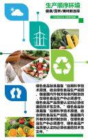 健康素食国际素食日绿色食品
