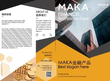 商务科技金融理财产品宣传二折页