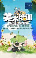 少儿美术班招生 暑期美术班招生 美术班宣传