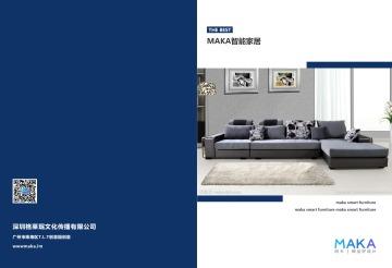 经典创意设计企业介绍产品画册模板
