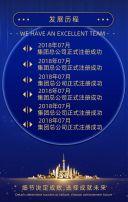 蓝色简约公司介绍企业宣传画册翻页H5
