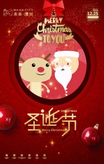 红色动态高端时尚圣诞促销品牌商家宣传